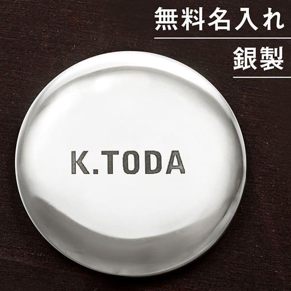 名入れOK! 銀製 ボールマーカー/ゴルフマーカー ゴルフ好きの方へのギフトに大好評!【dagdart GOLF】 MS-051|dagdart
