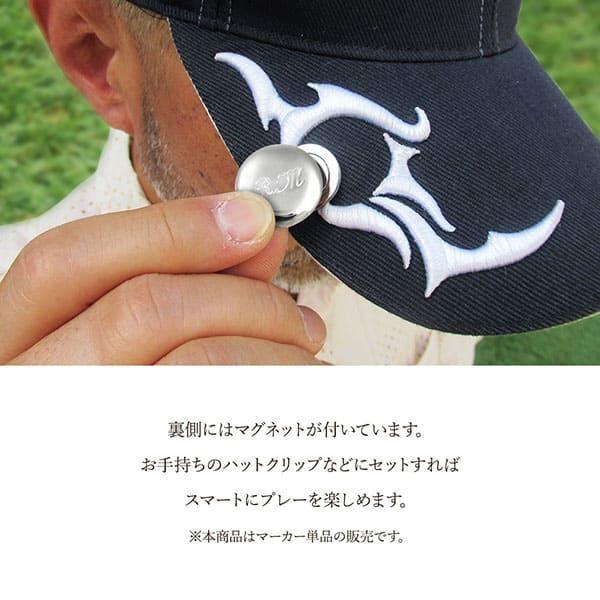 名入れOK! 銀製 ボールマーカー/ゴルフマーカー ゴルフ好きの方へのギフトに大好評!【dagdart GOLF】 MS-051|dagdart|03