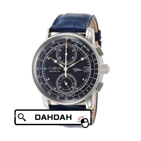 【クーポン利用で10%OFF】ZEPPELIN ツェッペリン 100周年 86703 送料無料 メンズ 腕時計 dahdah