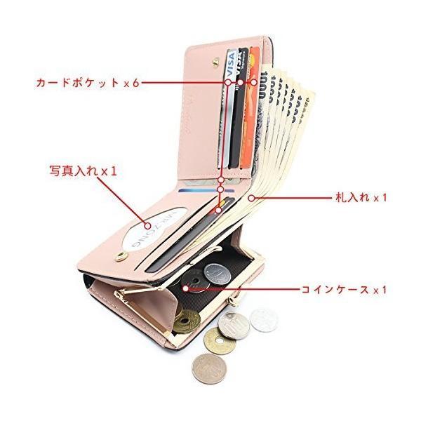 二つ折り ミニ 財布 レディース 2WAY がま口 かわいい 多機能 カード入れ 小銭入れ 写真入れ 大容量 コンパクト 軽量 女性用 ギフト ボタ|dahlia-s|02