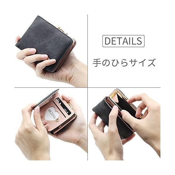 二つ折り ミニ 財布 レディース 2WAY がま口 かわいい 多機能 カード入れ 小銭入れ 写真入れ 大容量 コンパクト 軽量 女性用 ギフト ボタ|dahlia-s|05