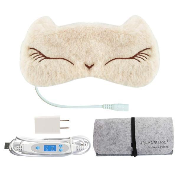 Aroma Season USB電熱式ホットアイマスク かわいいねこのデザイン 温度とタイマー調節可能 日本語の取扱説明書付き スリープエイド ギフ|dahlia-s