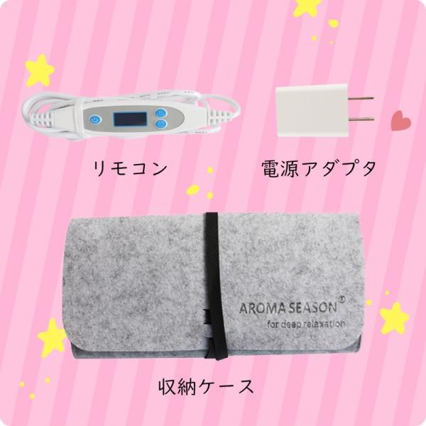Aroma Season USB電熱式ホットアイマスク かわいいねこのデザイン 温度とタイマー調節可能 日本語の取扱説明書付き スリープエイド ギフ|dahlia-s|11