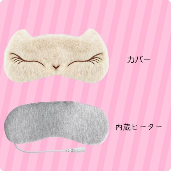Aroma Season USB電熱式ホットアイマスク かわいいねこのデザイン 温度とタイマー調節可能 日本語の取扱説明書付き スリープエイド ギフ|dahlia-s|15