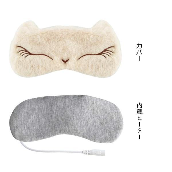 Aroma Season USB電熱式ホットアイマスク かわいいねこのデザイン 温度とタイマー調節可能 日本語の取扱説明書付き スリープエイド ギフ|dahlia-s|05