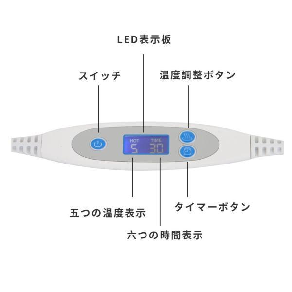 Aroma Season USB電熱式ホットアイマスク かわいいねこのデザイン 温度とタイマー調節可能 日本語の取扱説明書付き スリープエイド ギフ|dahlia-s|06