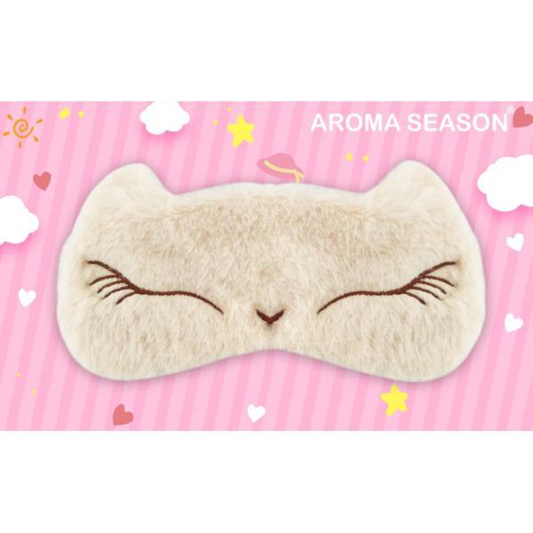 Aroma Season USB電熱式ホットアイマスク かわいいねこのデザイン 温度とタイマー調節可能 日本語の取扱説明書付き スリープエイド ギフ|dahlia-s|09