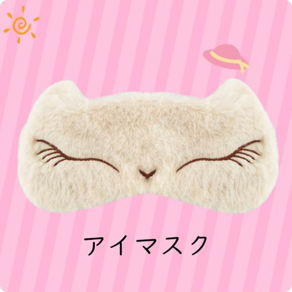 Aroma Season USB電熱式ホットアイマスク かわいいねこのデザイン 温度とタイマー調節可能 日本語の取扱説明書付き スリープエイド ギフ|dahlia-s|10