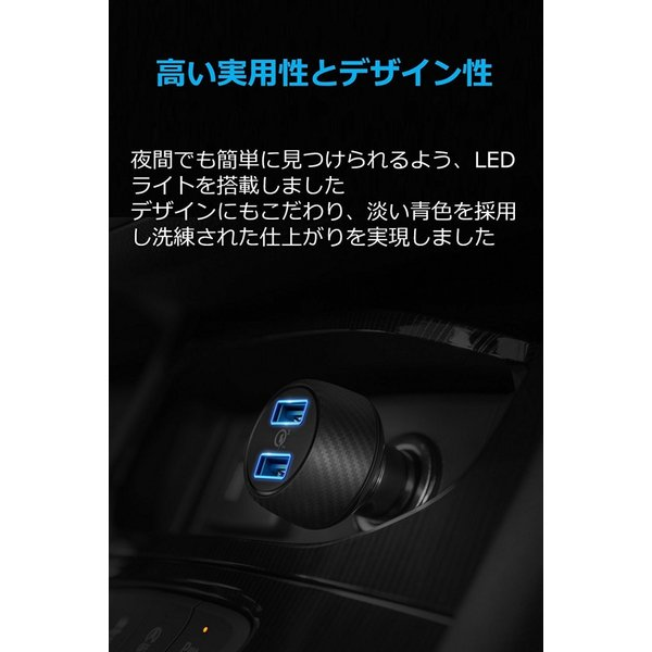 (Quick Charge 3.0)Anker PowerDrive Speed 2 (Quick Charge 3.0 & Power IQ対応 39W 2ポート カーチャージャー) iPhone / iPad / Galaxy S9, Xperia XZ1|dahlia-s|04