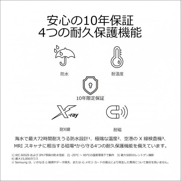 Samsung microSDカード 32GB EVO Plus Class10 UHS-I対応 スマホ カメラ向け (最大読出速度95MB/s:最大書込速度20MB/s) Nintendo Switch 動作確認済|dahlia-s|05