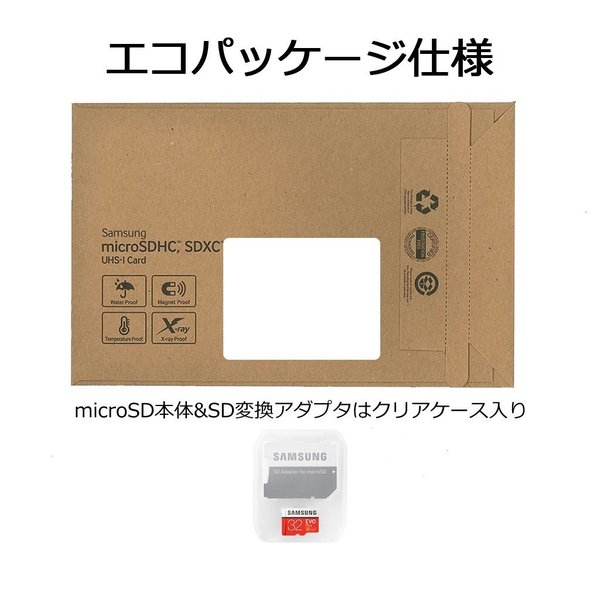 Samsung microSDカード 32GB EVO Plus Class10 UHS-I対応 スマホ カメラ向け (最大読出速度95MB/s:最大書込速度20MB/s) Nintendo Switch 動作確認済|dahlia-s|06