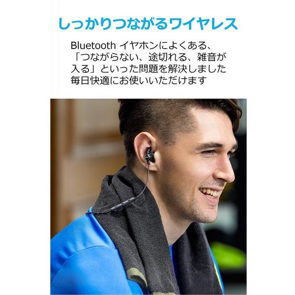 Anker SoundBuds Slim Bluetoothイヤホン(カナル型)【マグネット機能 / 防水規格IPX4 /内蔵マイク搭載】 iPhone、Android各種対応 (ブラック)|dahlia-s|02
