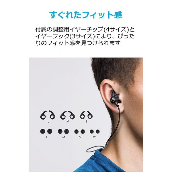 Anker SoundBuds Slim Bluetoothイヤホン(カナル型)【マグネット機能 / 防水規格IPX4 /内蔵マイク搭載】 iPhone、Android各種対応 (ブラック)|dahlia-s|03