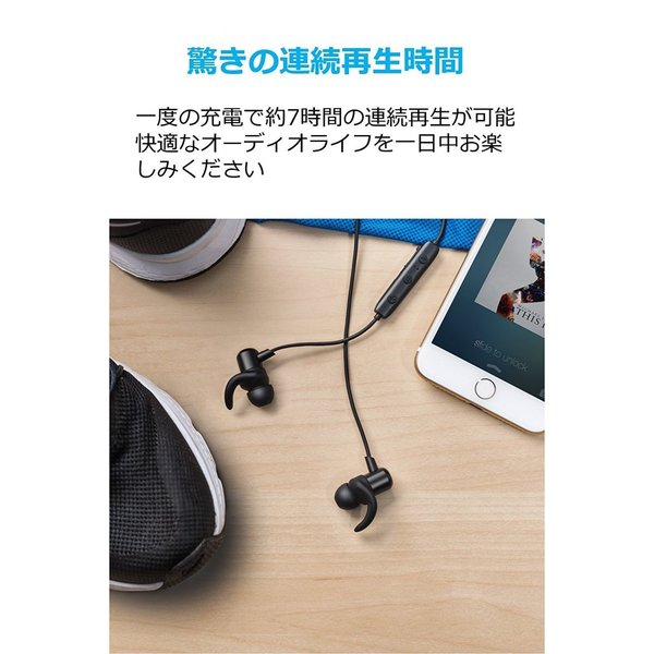 Anker SoundBuds Slim Bluetoothイヤホン(カナル型)【マグネット機能 / 防水規格IPX4 /内蔵マイク搭載】 iPhone、Android各種対応 (ブラック)|dahlia-s|04
