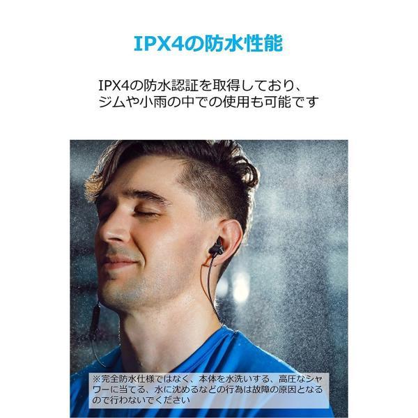 Anker SoundBuds Slim Bluetoothイヤホン(カナル型)【マグネット機能 / 防水規格IPX4 /内蔵マイク搭載】 iPhone、Android各種対応 (ブラック)|dahlia-s|05