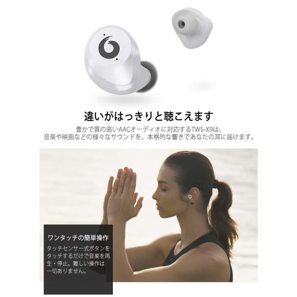 (Bluetooth5.0進化版)72時間連続駆動 IPX7完全防水Bluetoothイヤホン完全ワイヤレスイヤホン Pasonomi ブルートゥース イヤホン 自動ペアリング 自動ON/OFF|dahlia-s|03