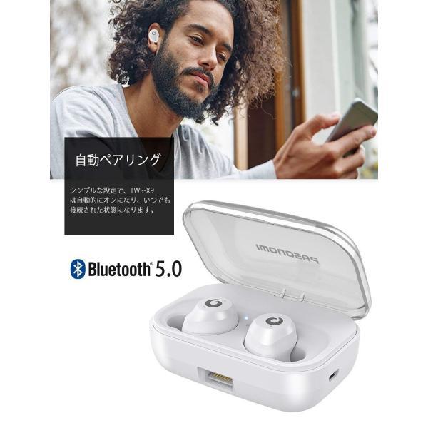 (Bluetooth5.0進化版)72時間連続駆動 IPX7完全防水Bluetoothイヤホン完全ワイヤレスイヤホン Pasonomi ブルートゥース イヤホン 自動ペアリング 自動ON/OFF|dahlia-s|05