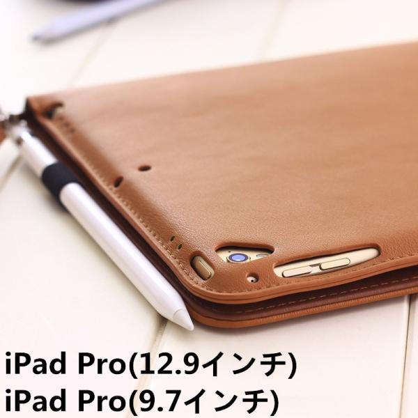 iPad Pro 10.5  レザーケース iPad Pro 9/7インチ 12.9インチ 手帳型 ストラップ付き 手持ちバンド ipad air air2 収納ケース|dai-arunmui