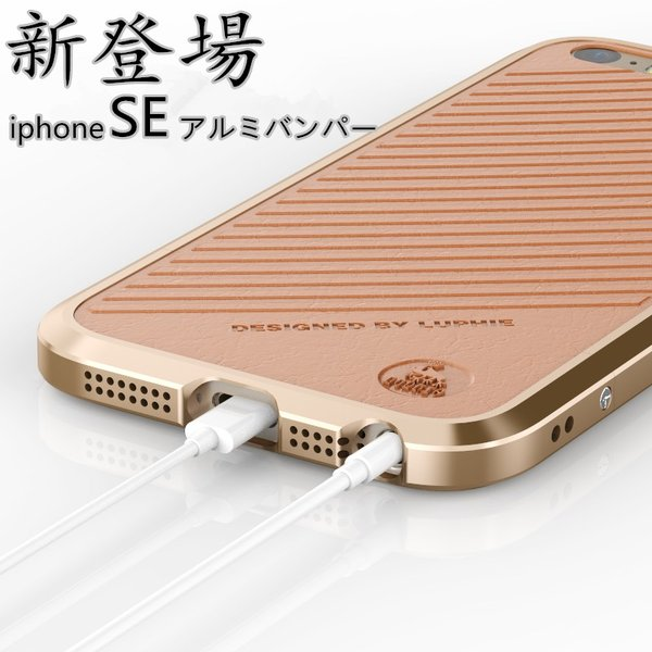 771775c5a8 表面鏡面ガラス+背面レザーシート+iphone5 iphone5S iphoneSE ケースアルミバンパー ストラップホール ...