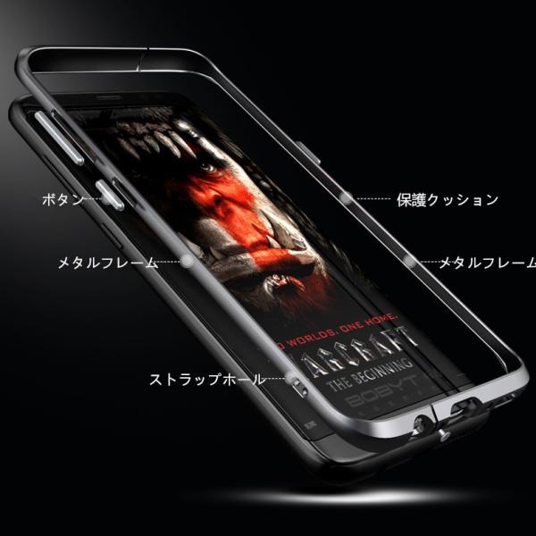 GalaxyS8 SC-02J アルミバンパー GalaxyS8+ SC-03J ケース 耐衝撃 薄型 ストラップ付き 金属合金ギャラクシーS8プラスメタルフレーム5.8inch 6.2inch dai-arunmui 03