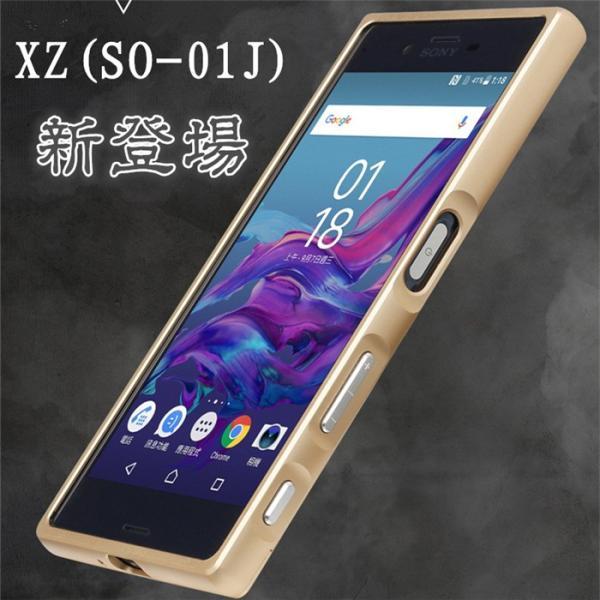 05f1b7ef72 新発売 SONY Xperia XZ/XZs SO-01J SO-03J ケース Xperia XZ Premium ...