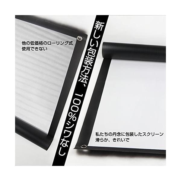プロジェクター スクリーン 新しいアップグレード版 シワなし (取り付けのツール付き) NIERBO 100インチ サイズ 16:9 ローリング式