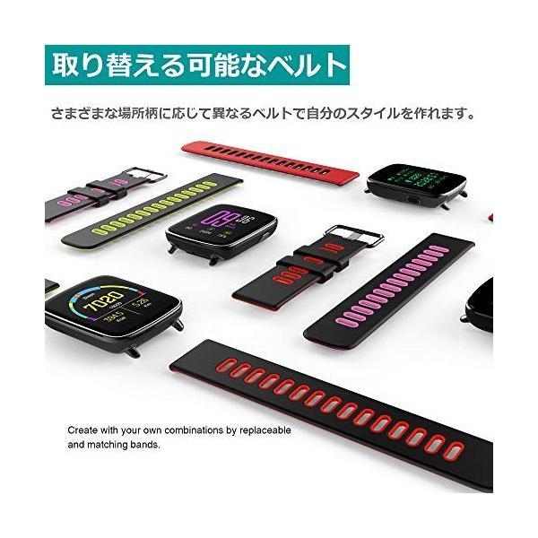 スマートウォッチ、 Yamay 1.54インチHD画面スマートブレスレット 心拍計 活動量計 多機能腕時計 BT通話機能搭載(SIMカードなし) S