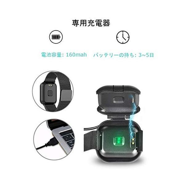 RAVOLTA スマートウォッチ スマートブレスレット 活動量計 歩数計 血圧計 心拍計 防水 LINE通知 iPhone対応 Android対応