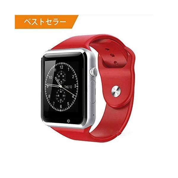 【2019最新版】JPantech スマートウォッチ smart watch 多機能腕時計 スマートデジタル 腕時計 watch スマート ウォッチ