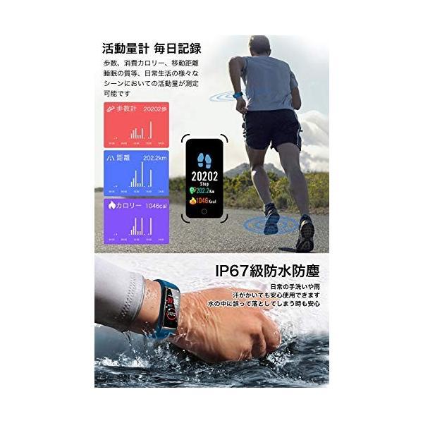 スマートウォッチ 最新 カラースクリーン 心拍計 IP67防水 USB充電 血圧計 歩数計 活動量計 スマートブレスレット Line/Faceboo