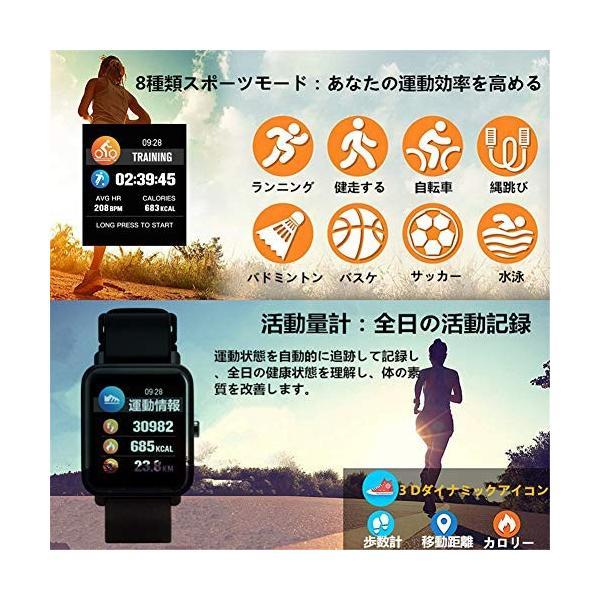 スマートウォッチ 防水 スマートブレスレット 最新版 スマートリストバンド 血圧計 心拍計 歩数計 1.3インチOLED大画面 腕時計 活動量計 睡