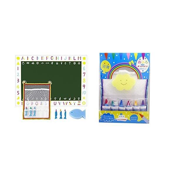 日本理化学 おふろdeキットパス ネット&シートセット ブルー&黒板 OFB-BUG &  おふろdeキットパス ネットセット イエロースポンジ K|dai-king