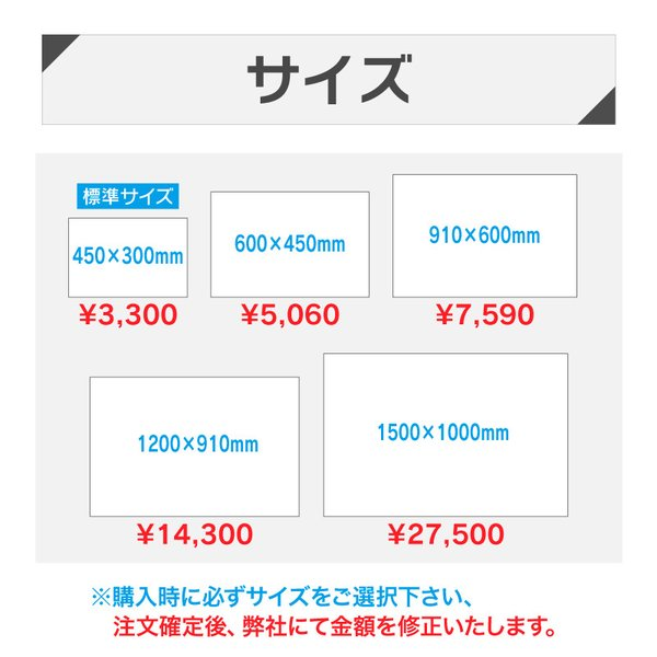 名入れ無料 募集看板 「貸店舗」ブルー 450×600mm|daiei-sangyo|02