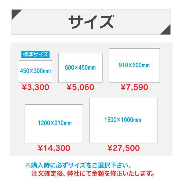 名入れ無料 募集看板 「売土地」エンジ 450×600mm daiei-sangyo 02