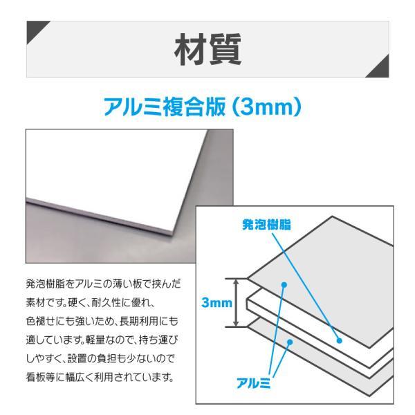 名入れ無料 募集看板 「売土地」エンジ 450×600mm daiei-sangyo 03