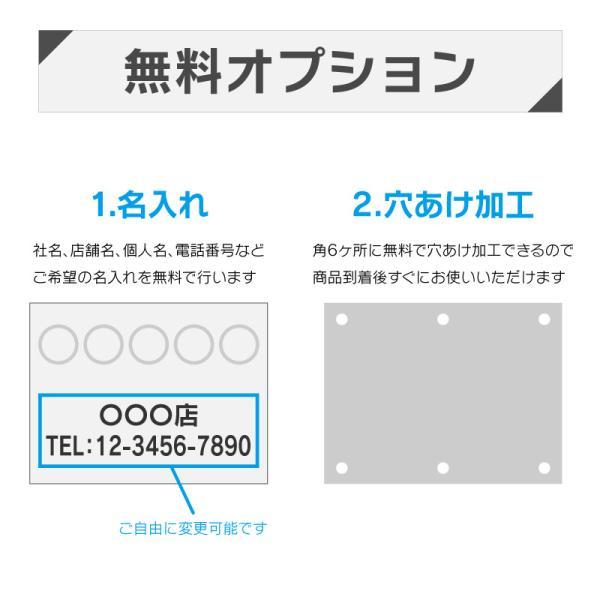 名入れ無料 募集看板 「売土地」エンジ 450×600mm daiei-sangyo 04