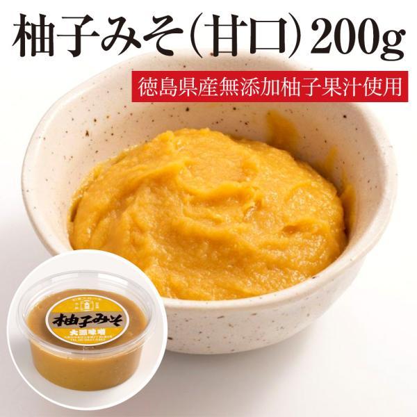 柚子みそ(甘口) 200g