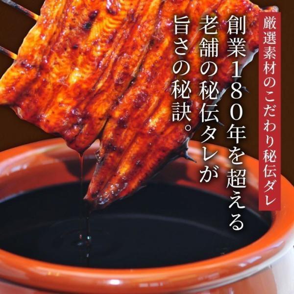 お中元 ギフト 国産 うなぎ 長蒲焼2尾セット 2人前 鰻 ウナギ プレゼント 送料無料|daigounagi|10