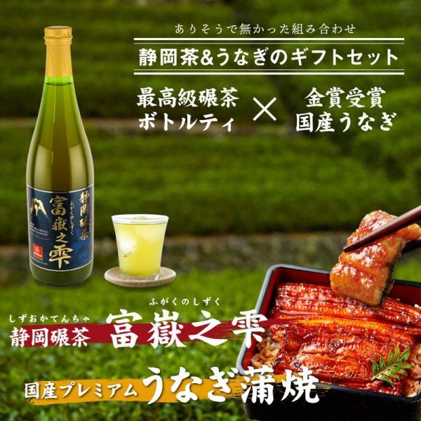 モンドセレクション金賞受賞 国...