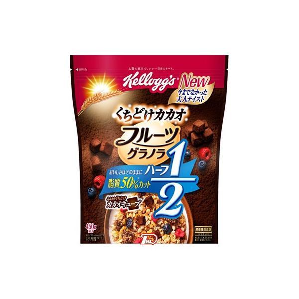 RoomClip商品情報 - フルーツグラノラ ハーフ くちどけカカオ 450g 日本ケロッグ