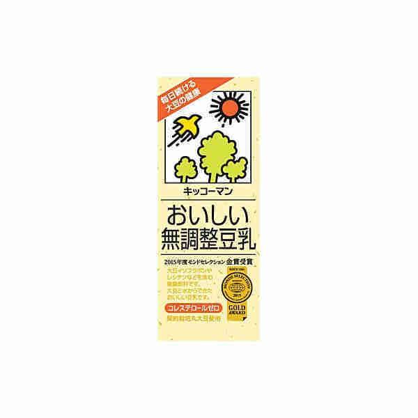無調整豆乳 キッコーマン 200ml 18本入り|daihei