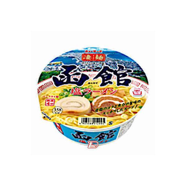 凄麺函館塩ラーメンヤマダイ12個入