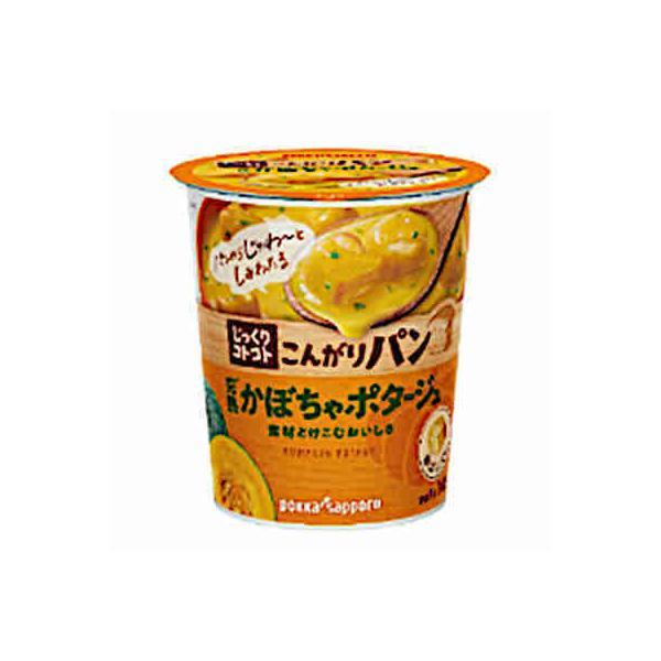 じっくりコトコトこんがりパン 完熟かぼちゃポタージュ ポッカサッポロフード|daihei
