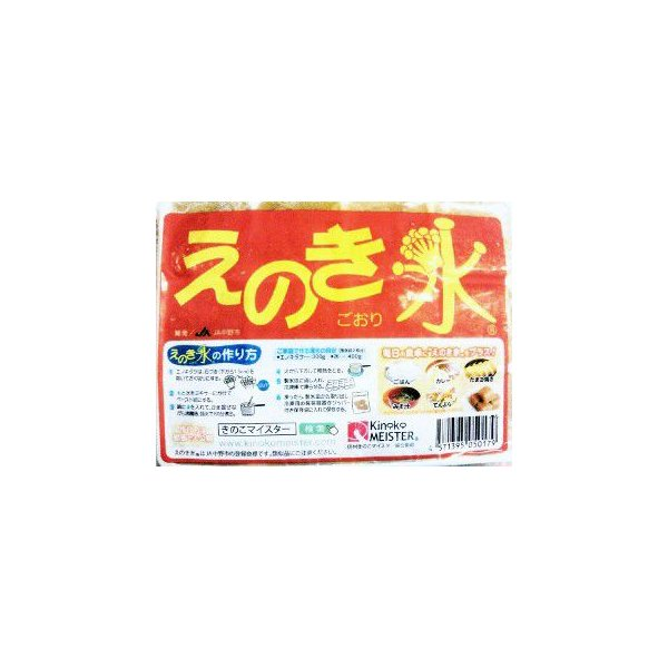 えのき氷 6袋×12キューブ 24日分 正規販売店|daiichibutsusan|04