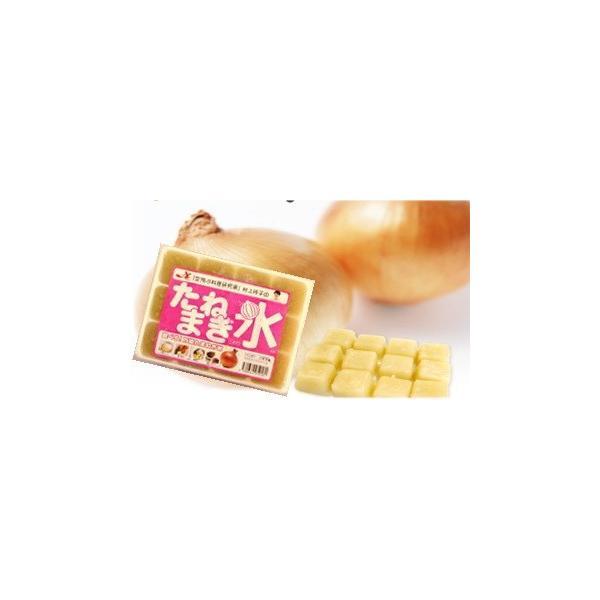 たまねぎ氷 8袋×350g 正規販売店 村上祥子先生監修 とってもお得な送料 玉ねぎ氷|daiichibutsusan|03
