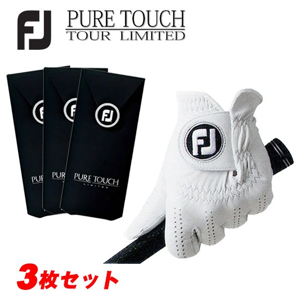 (3枚セット)フットジョイ手袋ピュアタッチFOOTJOYゴルフグローブ