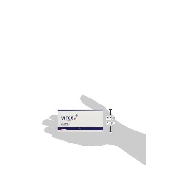 ヴィトックスα 30日分【VITOX-α vitox ヴォルテックス エクストラ ボルテックス 】|daijo-yhsho|02