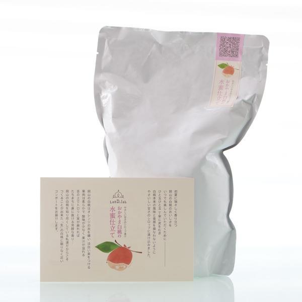 フルーツコンポート おかやま白桃の水蜜仕立て 1200g|daiki-foods|02