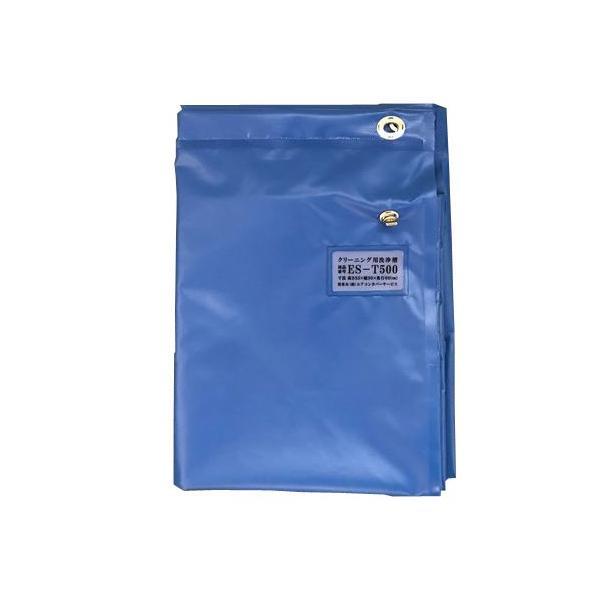 エアコン洗浄クリーニング洗浄槽(槽のみ)型番:ES-C02