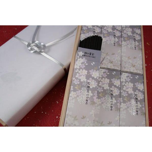 進物 線香 ギフト 日本香堂 宇野千代淡墨の桜 桐箱入|daikokuya-b